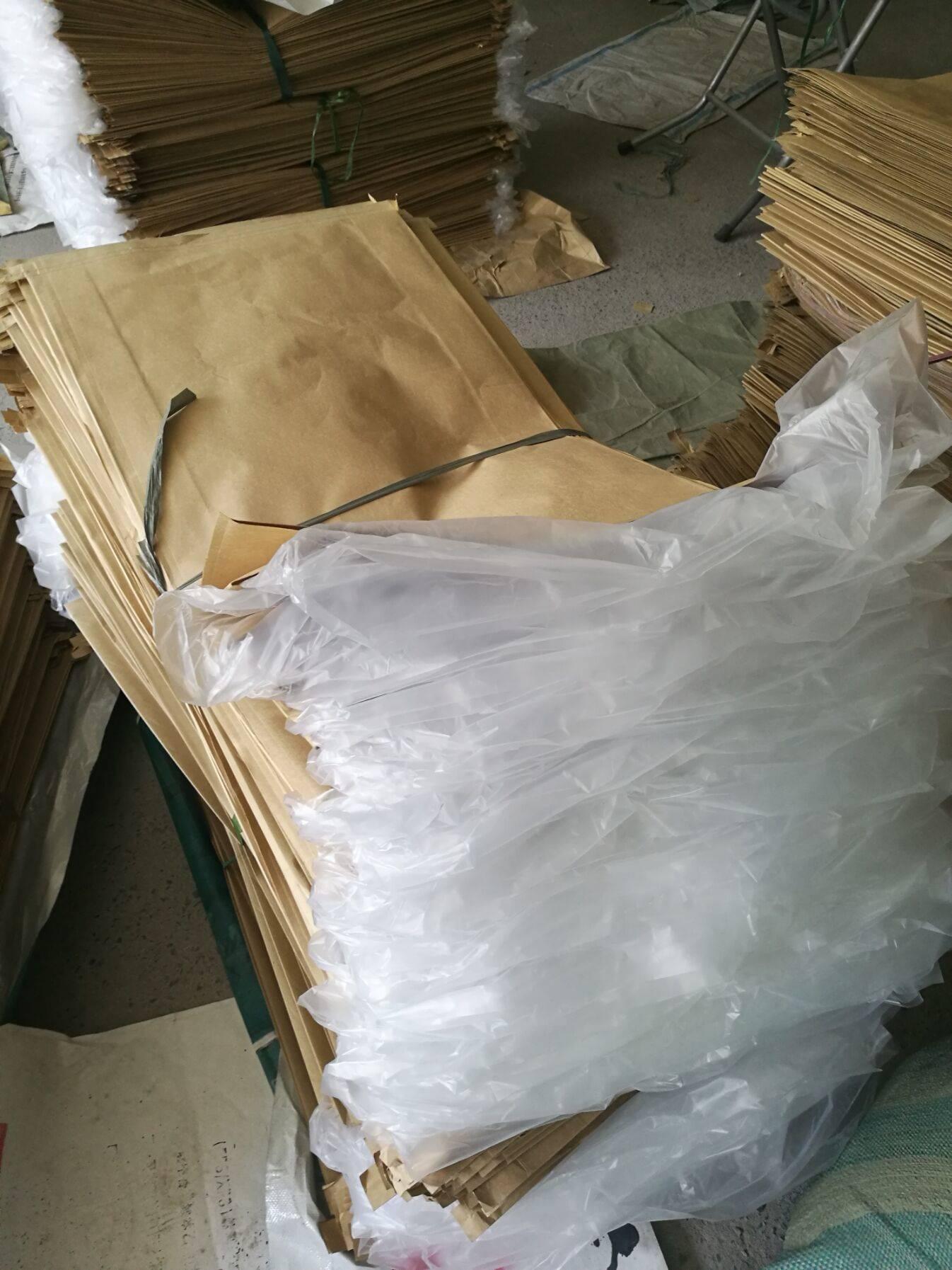 牛皮纸编织袋覆膜  加塑料内膜编织袋 辽宁满顺编织袋直供工厂