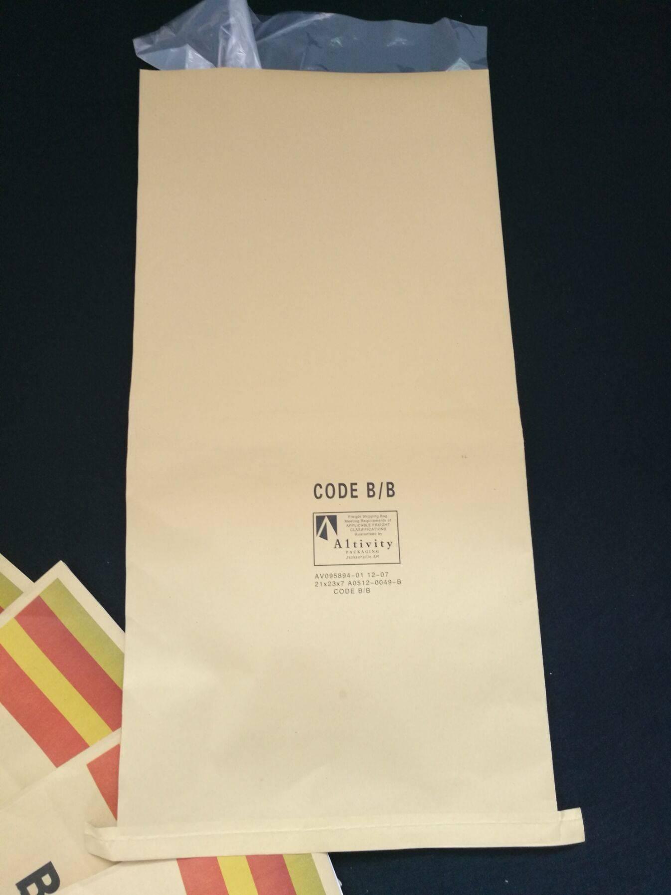 天津市塑料編織袋 狗糧編織袋 牛皮紙編織袋