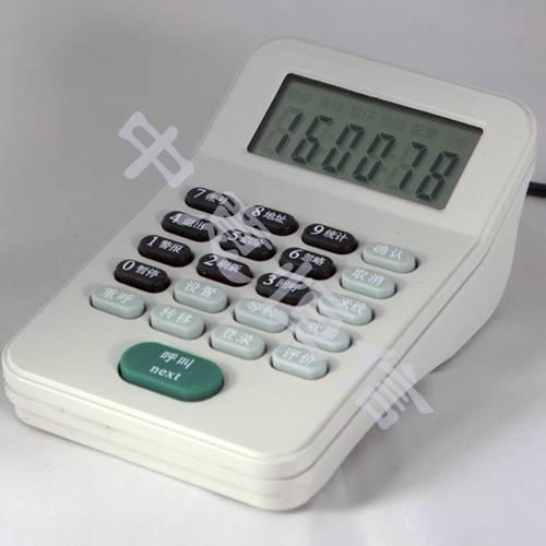 中意恒信 呼叫器 16按键呼叫 21按键呼叫器