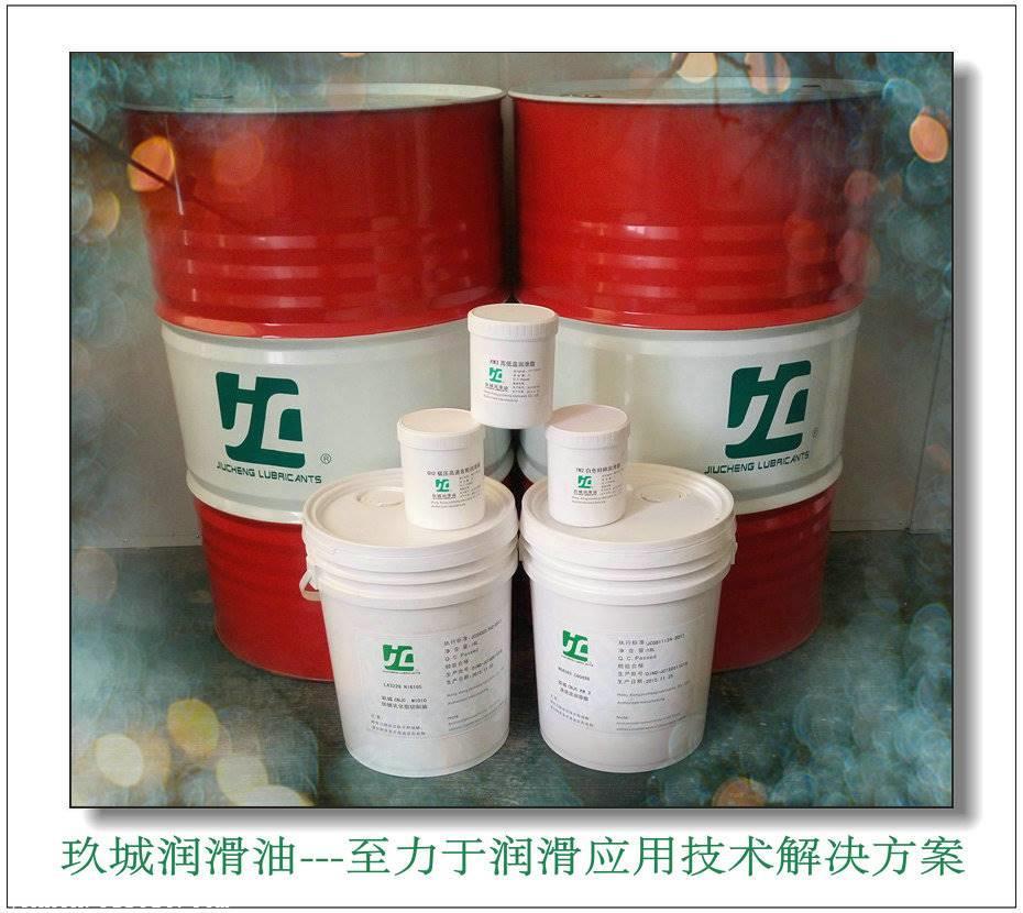 JC玖城牌型号NC602全合成磨削液性能价格,苏州不锈钢切削液
