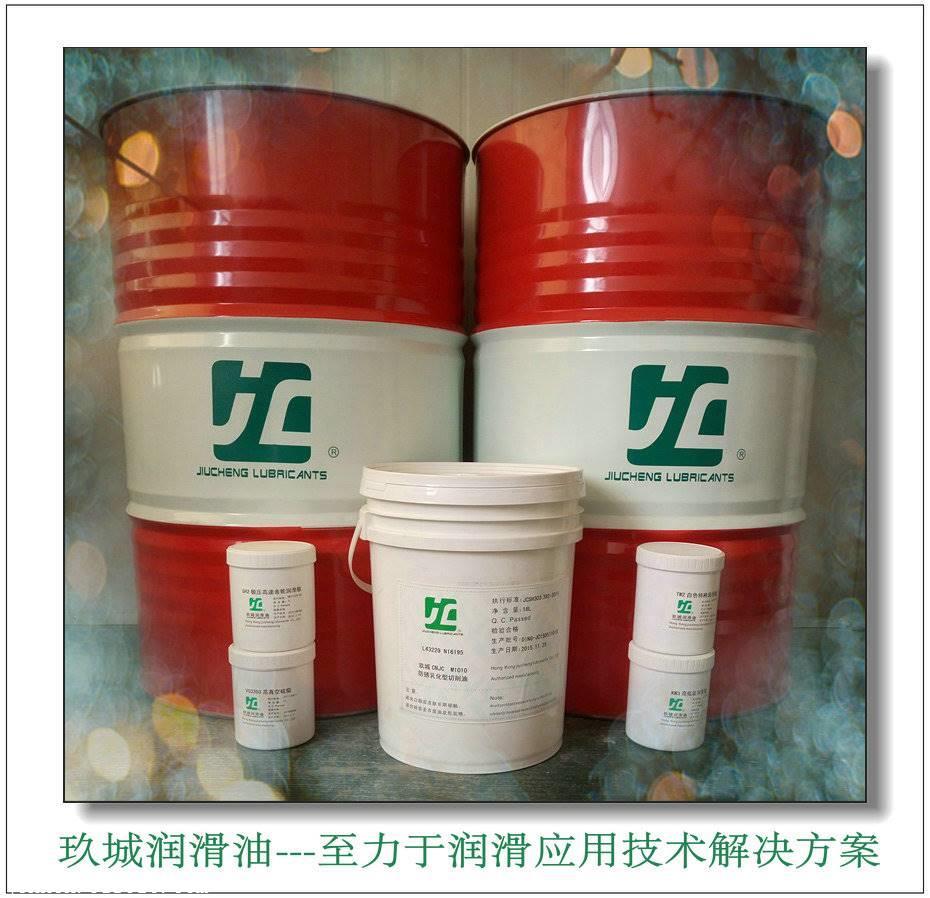 JC玖城,水基磨削乳化液,平面研磨乳化液,研磨抛光专用研磨液