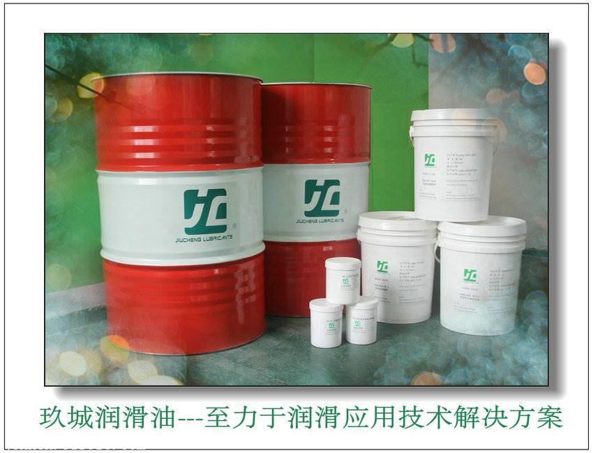 JC玖城,硫化锂基润滑脂、含二硫化钼润滑脂、黑色含固体润滑剂