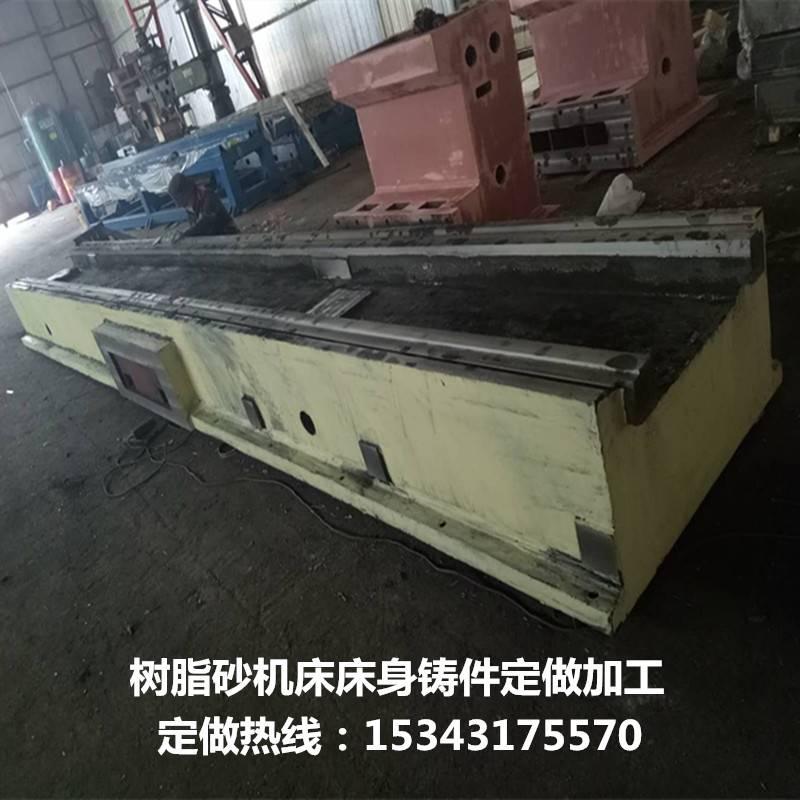 定做专机铸件 专用机床床身 加工专用机械设备