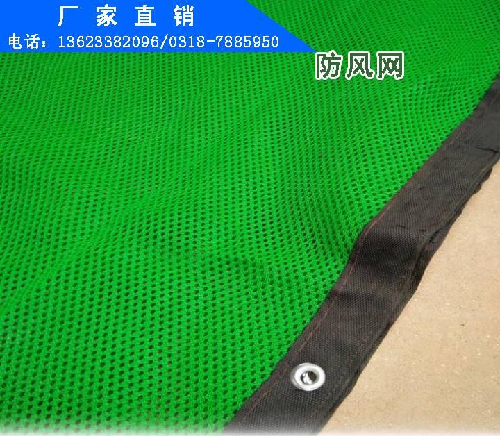 河北安平厂家直销柔性防风抑尘网批发规格全