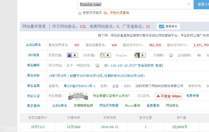 黑龙江专业的网站设计排行