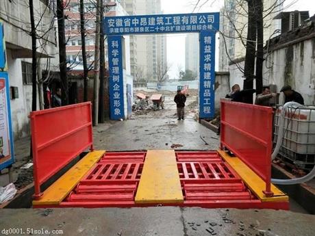 建筑工地新型滚轴洗车机 标准化工地专用洗轮机