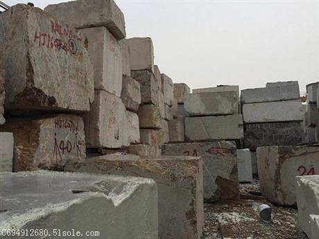 伊朗大理石荒料深圳进口报关手续