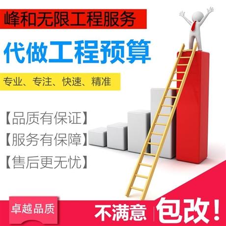 造价咨询公司 全过程工程造价咨询