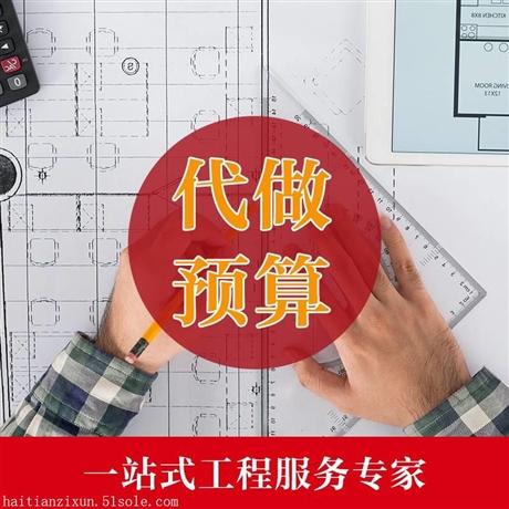 北京地区的造价咨询公司