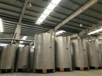 长沙工厂处理二手不锈钢储罐二手不锈钢搅拌罐