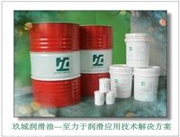 JC玖城牌SH320开式齿轮油型号,苏州玖城供应重负荷齿轮油