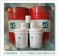 JC玖城牌TR32液压导轨油型号,苏州玖城供应TR46液压导轨油报价