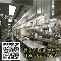 北京会所厨房配套设备|北京中央厨房后厨设备|教职工食堂后厨设备