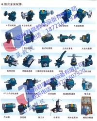 測繪模型 測繪用裝配體、齒輪泵、閥體及標準件模型(全鋁制)