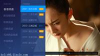 v视频视频iptv电锯播放视频定制开发系统酒店台式图片