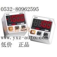 PSAN-V01韩国AUTONICS奥托尼克斯压力传感器