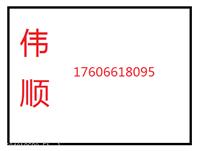 日韩化妆品进口广州代理清关商检手续