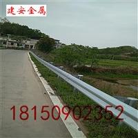 江西赣州波形护栏价格 建安金属直销波形防护栏 2.5/3.0厚 可定做