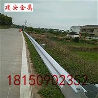 供应南昌波形护栏 高速公路护栏规格齐全可定制安装
