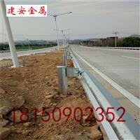 波形护栏江西厂家批发公路防撞护栏 定制波形梁钢护栏