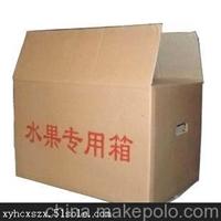 夏邑日用包装纸盒