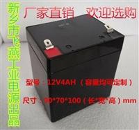 厂家直销飞燕12V4AH免维护铅酸蓄电池 儿童童车专用电瓶