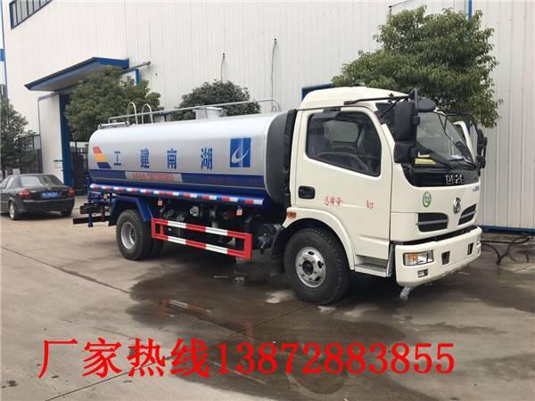 天津12吨拉水车