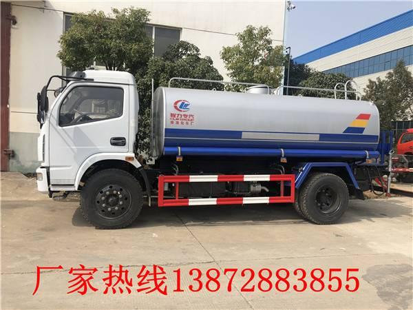 公路养护水罐车13872883855