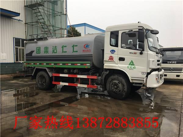 贵州省15方洒水车