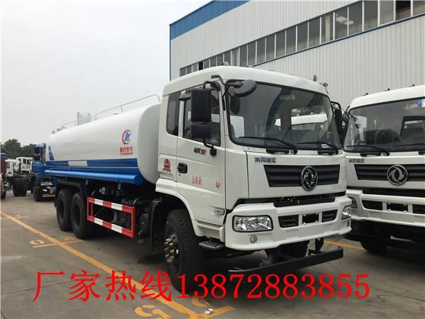 吉林省3吨洒水车价格