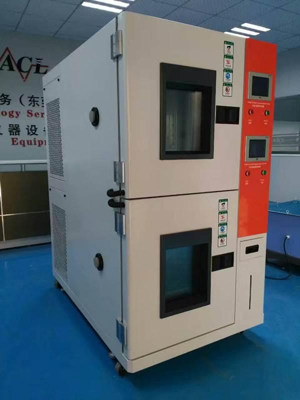 恒温恒湿试验箱高低温试验箱快速温变试验箱恒温恒湿厂家