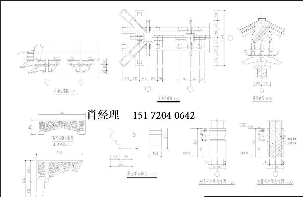仿古斗拱设计,斗拱施工图,古建斗拱结构图纸