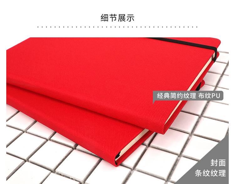 广州记事本定制厂家广州笔记本定制广州平装笔记本加工