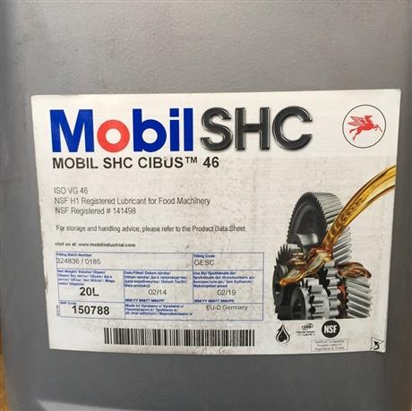 美孚食品级机械润滑油SHCCibus32/46/68