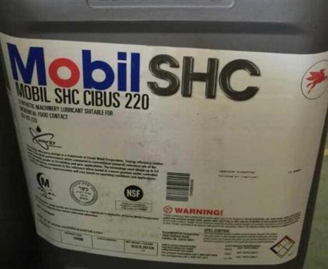 美孚食品级液压油 SHC Cibus 32/46/68