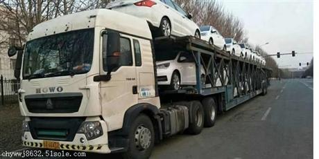 轿车托运公司运输业务