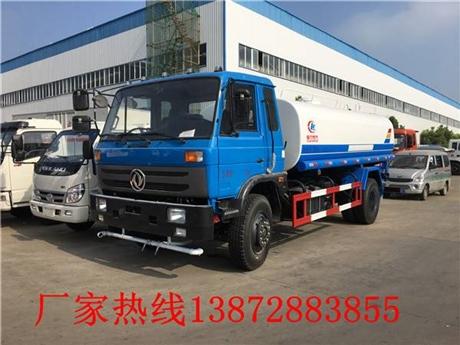 萍乡市高端洒水车厂家