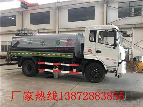 萍乡市小型洒水车厂家