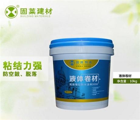 防水涂料品牌价格