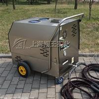 闯王CWC04B新疆柴油版移动蒸汽清洗机 蒸汽洗车机哪个牌子好