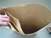 北京平谷区塑料编织袋定做