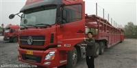 天津国内托运轿车服务公司