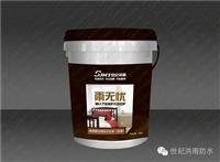 北京防水材料晶乐涂自我修复型防水砂浆