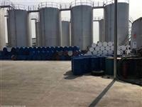 茂名石化LDPE951-000塑料