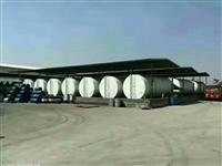 中海南联库仑润滑油68#抗磨液压油厂家批发