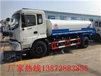 沧州市二手喷洒车生产厂家