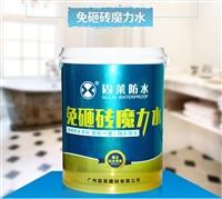 防水涂料代理品牌哪个好 防水涂料招商 固莱防水涂料
