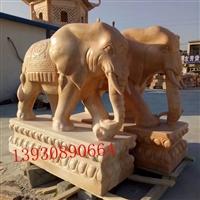 曲陽石雕大象 晚霞紅大象雕刻 石雕象
