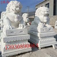 曲陽石雕獅子 漢白玉石雕獅子雕塑