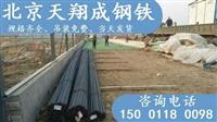 工地建筑钢材  北京哪里有卖钢筋的